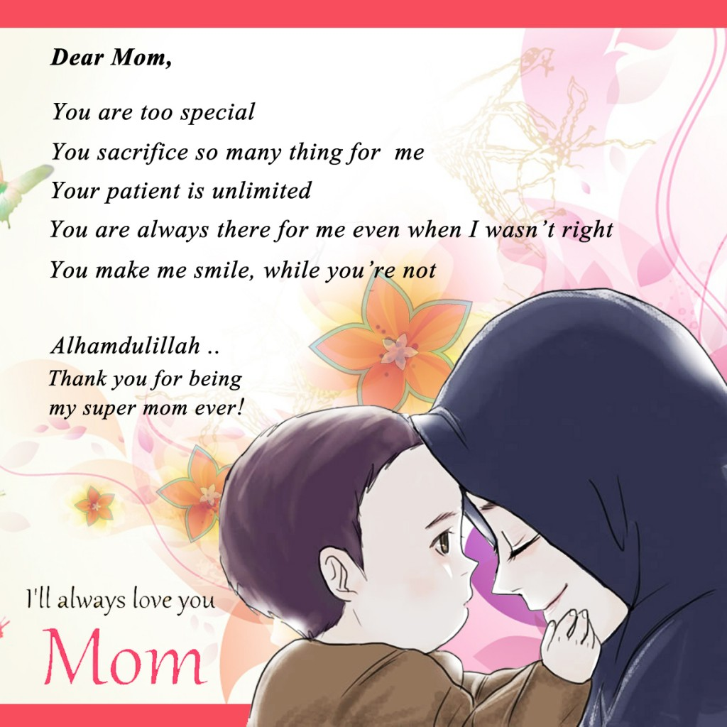 E-Card MothersDay