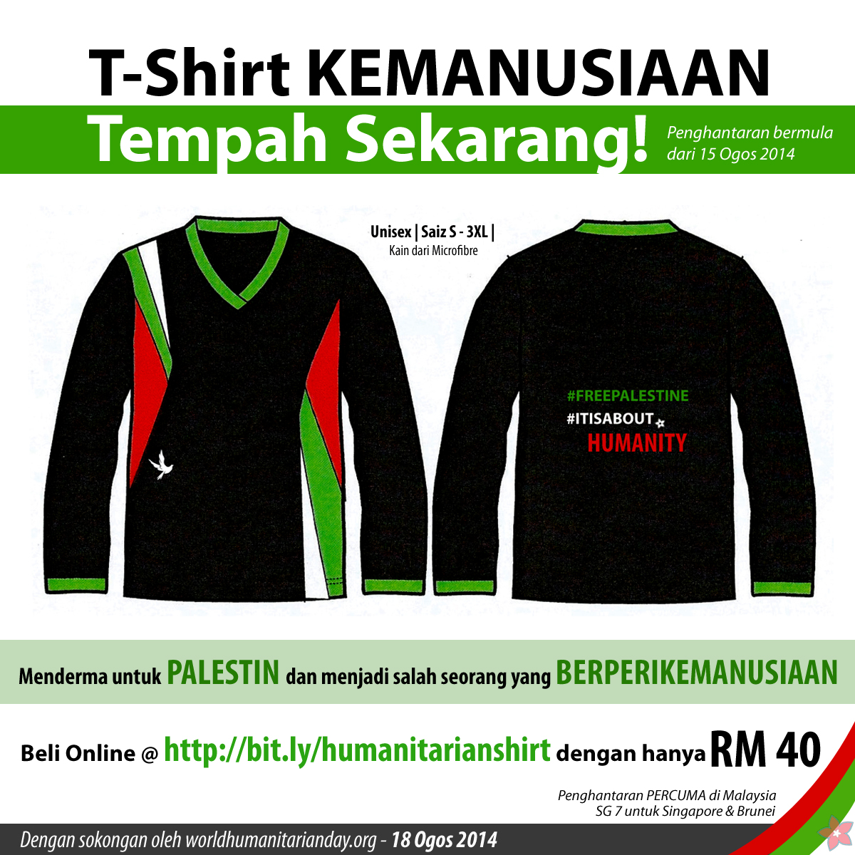 T-shirt Gaza(MalayVersion)