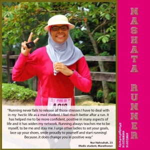 Be Inspired by Nahsuhah