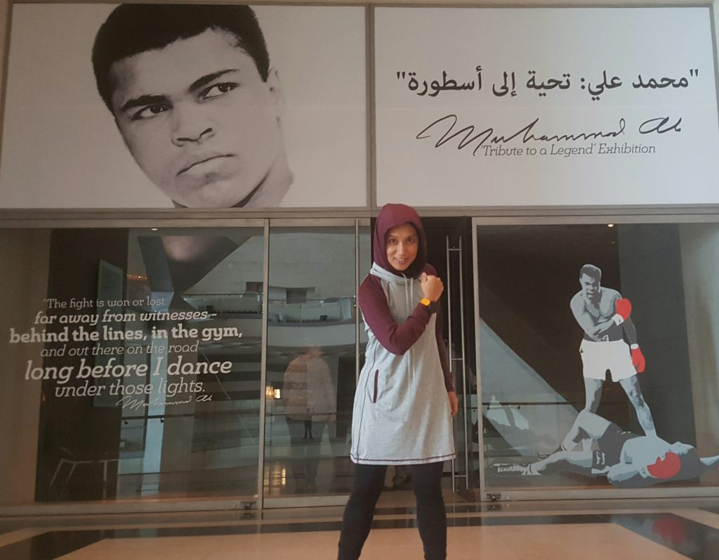 Exhibits on Mohammad Ali