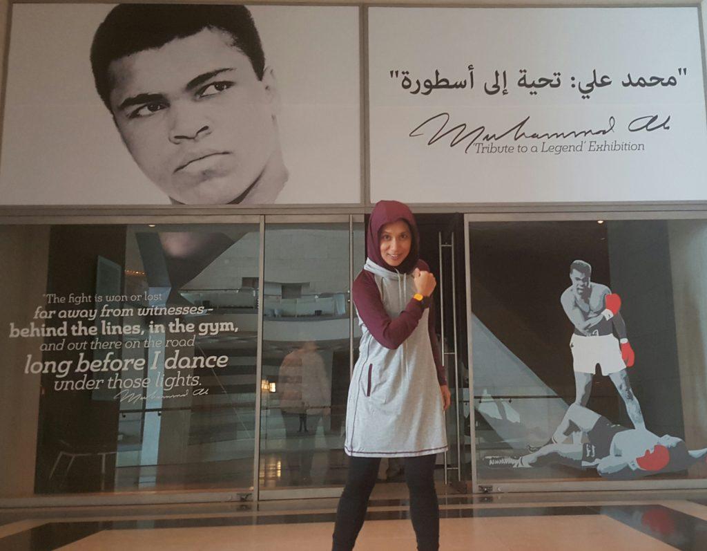 Exhibits on Mohammad Ali