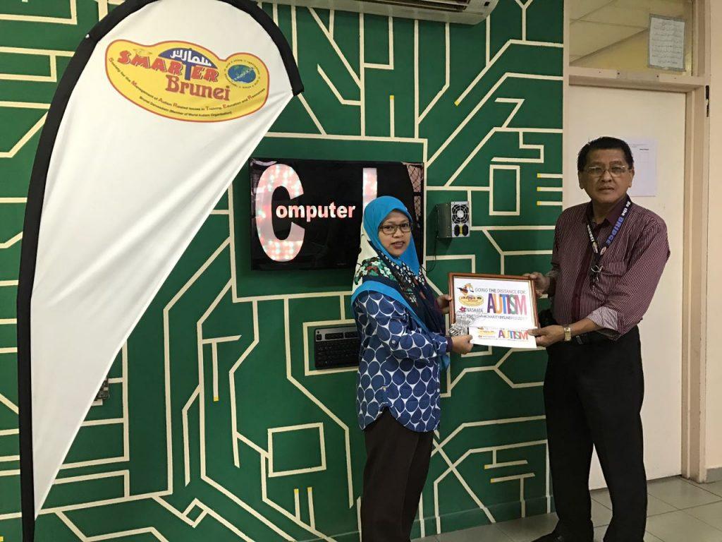 Ain & Smarter Brunei