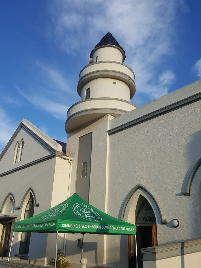 Mosque at Bo Kaap